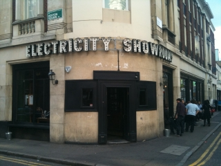 Electricity Showroom